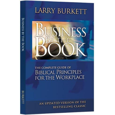 Business by the Book (Revised)