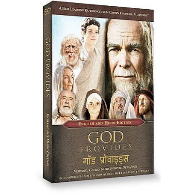 God Provides™ Dual Language Video Hindi